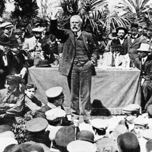 Fundación, Desarrollo y Protagonismo Político (1879-1939)